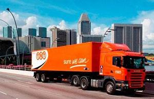 东莞到安多整车物流-东莞到安多货运包车