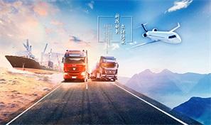 深圳到三都物流运输公司,深圳到三都货物运输专线