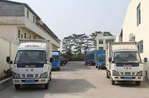 南京到澄迈整车物流-南京到澄迈货运包车