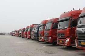 南京到阳谷整车物流-南京到阳谷货运包车