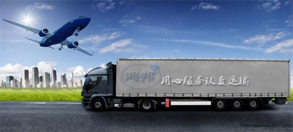 赣州到惠来整车物流-赣州至惠来货运包车