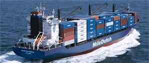 惠州到五指山危险品运输公司-惠州到五指山危险品运输专线