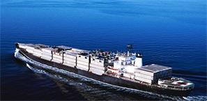 惠州到陵水危险品运输公司-惠州到陵水危险品运输专线
