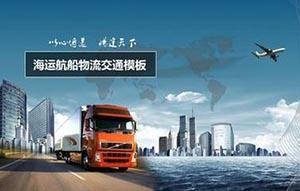 黄骅到深圳整车运输,黄骅到香港物流运输